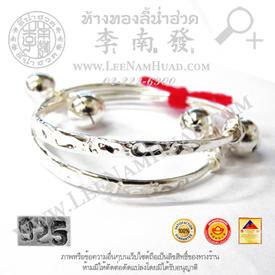 http://v1.igetweb.com/www/leenumhuad/catalog/p_1940445.jpg
