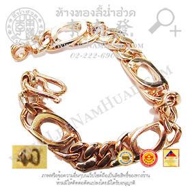 https://v1.igetweb.com/www/leenumhuad/catalog/p_1232813.jpg
