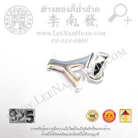 https://v1.igetweb.com/www/leenumhuad/catalog/p_1639403.jpg