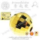 เม็ดทองตัดลายดิสโก้(ขนาด9มิล)(น้ำหนักโดยประมาณ0.63 กรัม/เม็ด) (ทอง 90%)