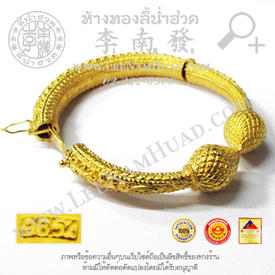 https://v1.igetweb.com/www/leenumhuad/catalog/e_1475335.jpg