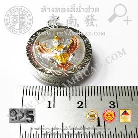 http://www.igetweb.com/www/leenumhuad/catalog/e_1531789.jpg