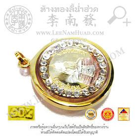 https://v1.igetweb.com/www/leenumhuad/catalog/e_1069650.jpg