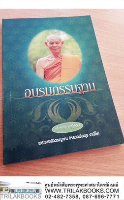 https://v1.igetweb.com/www/triluk/catalog/p_937187.jpg