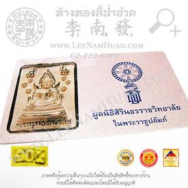 http://v1.igetweb.com/www/leenumhuad/catalog/e_949350.jpg