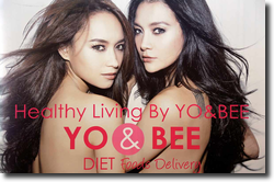 Yo & Bee Diet Foods Delivery Press Conference