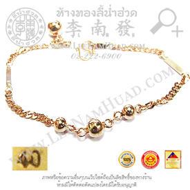 https://v1.igetweb.com/www/leenumhuad/catalog/p_1012245.jpg