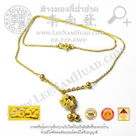 https://v1.igetweb.com/www/leenumhuad/catalog/p_1986762.jpg