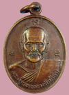 เหรียญพระครูบวรธรรมรักษ์ (ภา) วัดบางโพโอมาวาส กทม. ปี๓๙