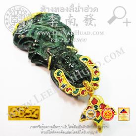 https://v1.igetweb.com/www/leenumhuad/catalog/e_901331.jpg