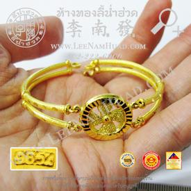 https://v1.igetweb.com/www/leenumhuad/catalog/e_1498547.jpg