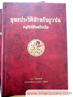 http://v1.igetweb.com/www/triluk/catalog/p_330000.jpg
