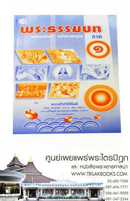 http://www.igetweb.com/www/triluk/catalog/p_1628848.jpg