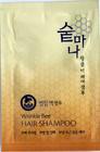 **พร้อมส่ง**Tester Welcos Wrinkle Bee Hair Shampoo (แพ็ค 50 ซอง)