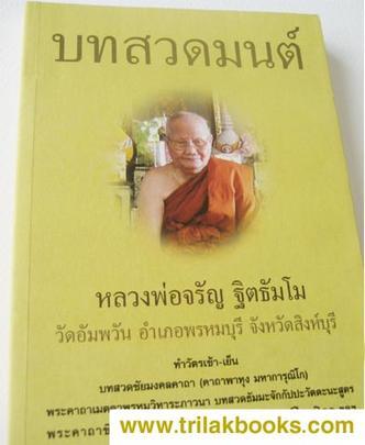 http://www.igetweb.com/www/triluk/catalog/p_292198.jpg