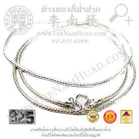 https://v1.igetweb.com/www/leenumhuad/catalog/p_1390167.jpg