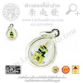 https://v1.igetweb.com/www/leenumhuad/catalog/p_1338224.jpg