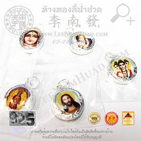 https://v1.igetweb.com/www/leenumhuad/catalog/e_1039860.jpg