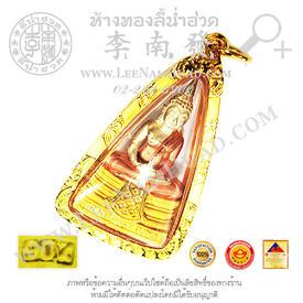 https://v1.igetweb.com/www/leenumhuad/catalog/p_1392251.jpg