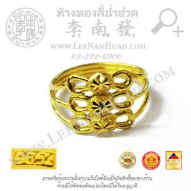 https://v1.igetweb.com/www/leenumhuad/catalog/p_2001282.jpg