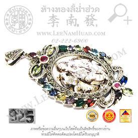 http://www.igetweb.com/www/leenumhuad/catalog/e_1050359.jpg