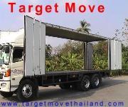 Target Move บริการ ขนของ ย้ายบ้าน 0848397447
