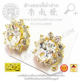 https://v1.igetweb.com/www/leenumhuad/catalog/p_1458801.jpg