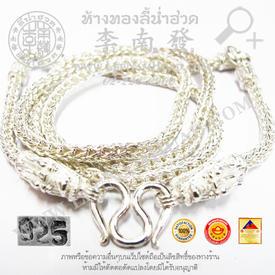 https://v1.igetweb.com/www/leenumhuad/catalog/p_1362766.jpg