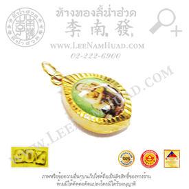 https://v1.igetweb.com/www/leenumhuad/catalog/e_1072868.jpg