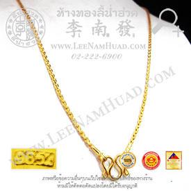 https://v1.igetweb.com/www/leenumhuad/catalog/e_1103405.jpg