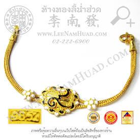 https://v1.igetweb.com/www/leenumhuad/catalog/p_1877682.jpg