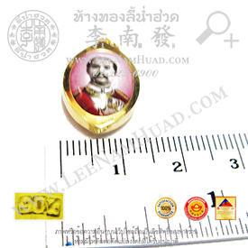 https://v1.igetweb.com/www/leenumhuad/catalog/e_1075192.jpg