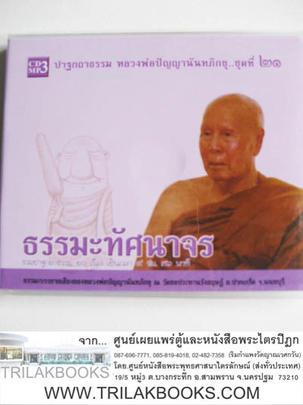 http://www.igetweb.com/www/triluk/catalog/p_1050050.jpg