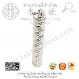 https://v1.igetweb.com/www/leenumhuad/catalog/e_1073682.jpg
