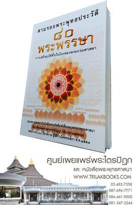 http://v1.igetweb.com/www/triluk/catalog/e_1105876.jpg