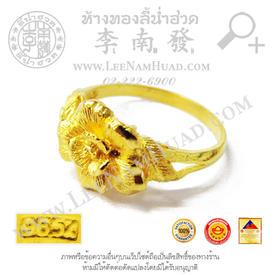 https://v1.igetweb.com/www/leenumhuad/catalog/e_1432851.jpg