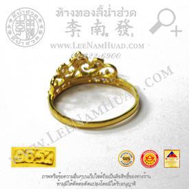 https://v1.igetweb.com/www/leenumhuad/catalog/e_1550885.jpg