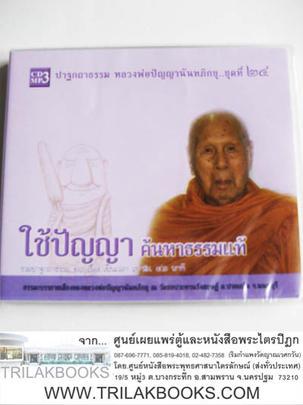http://www.igetweb.com/www/triluk/catalog/p_1050061.jpg