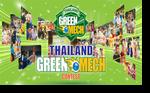 Thailand Green Mech contest 2016