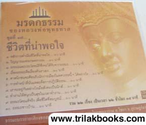 http://v1.igetweb.com/www/triluk/catalog/p_305309.jpg