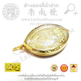 https://v1.igetweb.com/www/leenumhuad/catalog/e_1075190.jpg