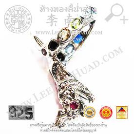 https://v1.igetweb.com/www/leenumhuad/catalog/e_945839.jpg