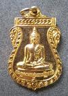 เหรียญพระพุทธมหาสุวรรณปฏิมากร วัดไตรมิตร ปี38