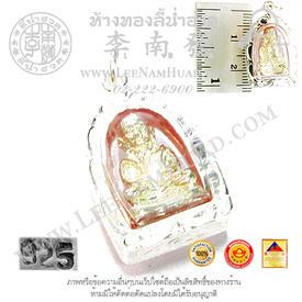 https://v1.igetweb.com/www/leenumhuad/catalog/p_1339380.jpg