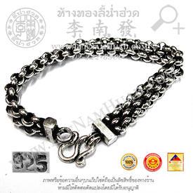 https://v1.igetweb.com/www/leenumhuad/catalog/p_1315135.jpg