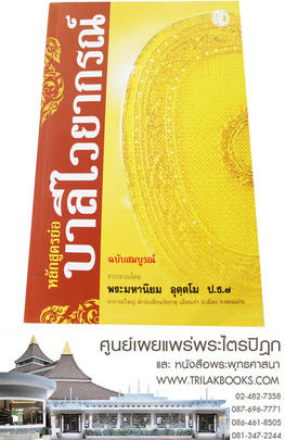 http://v1.igetweb.com/www/triluk/catalog/p_1615726.jpg