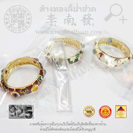 https://v1.igetweb.com/www/leenumhuad/catalog/e_1106028.jpg