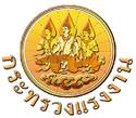 🔊🔊กระทรวงแรงงาน จัดงาน JOB EXPO THAILAND 2020 รวมงานกว่า 1,000,000 อัตรา