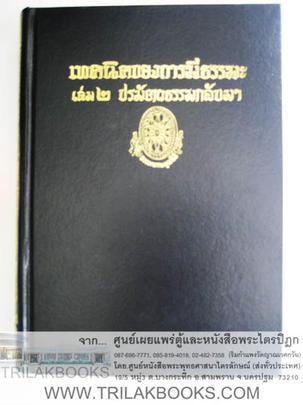 http://www.igetweb.com/www/triluk/catalog/p_1052510.jpg