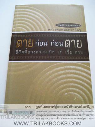 https://v1.igetweb.com/www/triluk/catalog/p_1062741.jpg